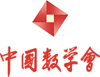 The Chinese Mathematical Society (CMS)