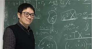 孙斌勇:科研需要热爱和专注