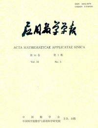 应用数学学报