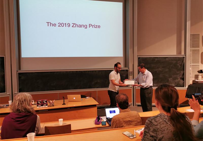 第二届张芷芬数学奖在法国颁布